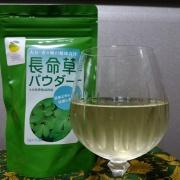 豊後高田の長命草の青汁です。クーポン1枚の商品です。