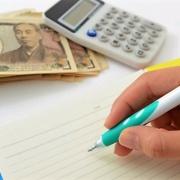 〜家計の見直し、お金の貯め方、増やし方〜 個人相談